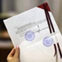 Удостоверение верности копий документов
