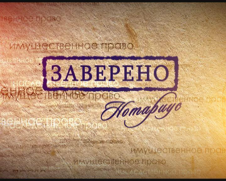 Оформление наследства - нотариус Екатеринбурга Шакирова Наталья