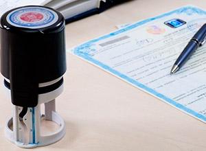 Подпись на заявлениях в налоговые органы - заверить у нотариуса